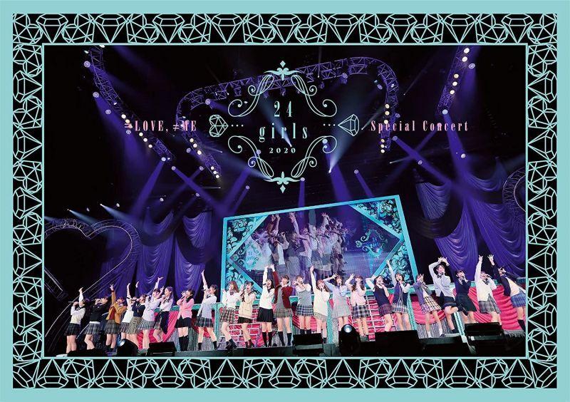 画像1: =LOVE、≠ME スペシャルコンサート『24girls 2020』 (1)